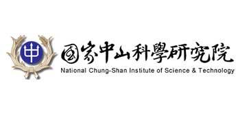 國家中山科學研究院